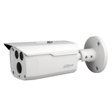 Camera Dahua 2.0 MP HAC-HFW1200DP-S4