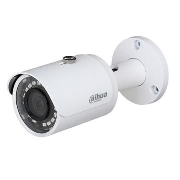 Camera Dahua 2.0MP DH-HAC-HFW1200SP-S4