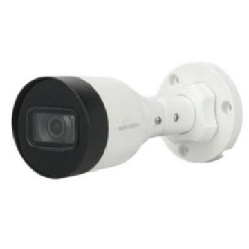 Camera IP HỒNG NGOẠI 2.0 MP KBVISION KX-A2111N2