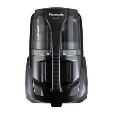 Máy hút bụi Panasonic 2000W MC-CL575KN49