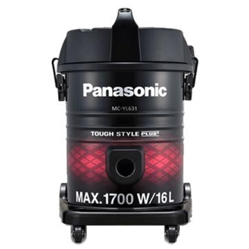 Máy hút bụi Panasonic 1700W MC-YL631RN46