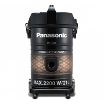 Máy hút bụi công nghiệp Panasonic MC-YL635TN46